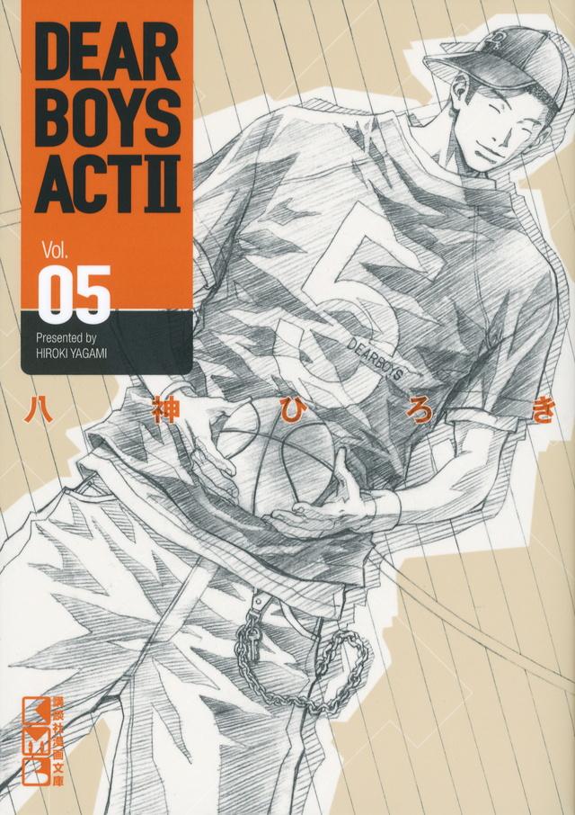 DEAR BOYS ACT2(5)