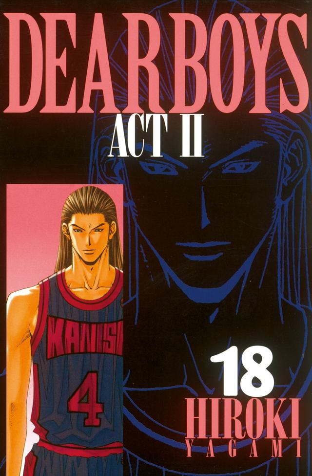 DEAR BOYS ACT2(18)