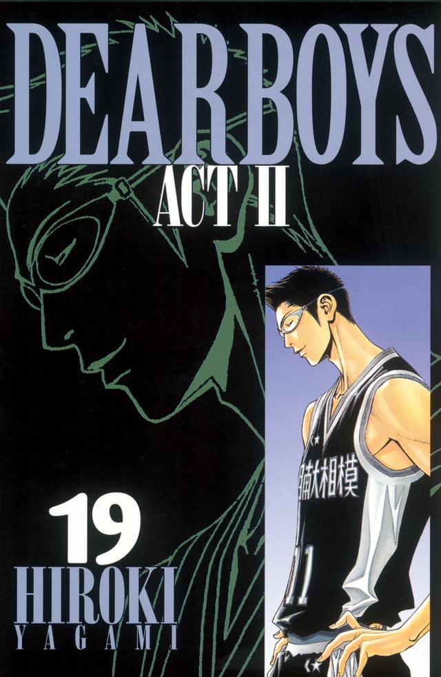 DEAR BOYS ACT2(19)