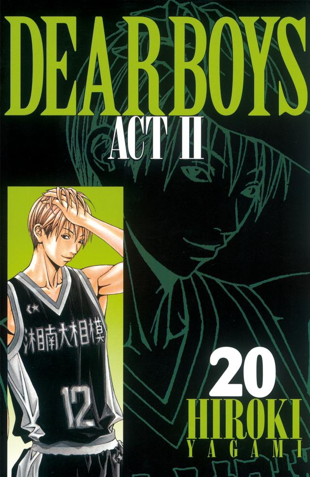 DEAR BOYS ACT2(20)