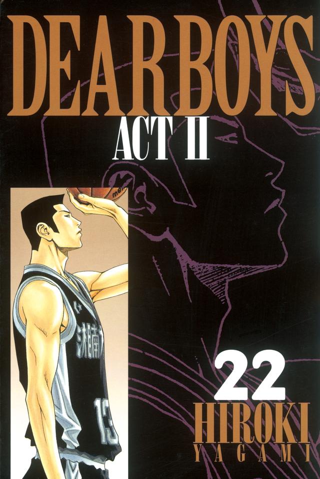 DEAR BOYS ACT2(22)
