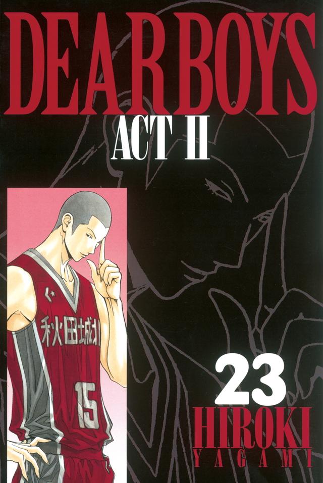 DEAR BOYS ACT2(23)