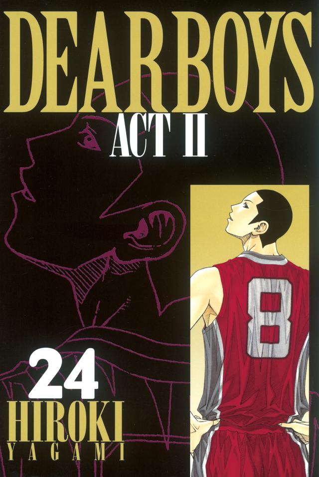 DEAR BOYS ACT2(24)