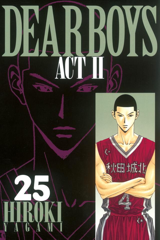 DEAR BOYS ACT2(25)