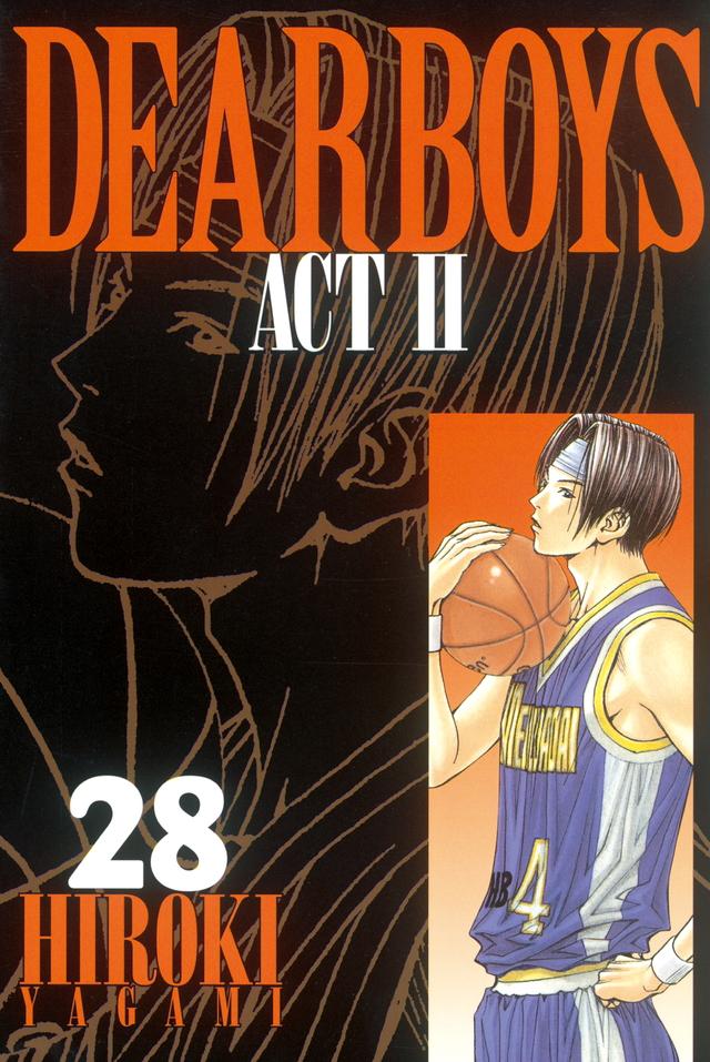 DEAR BOYS ACT2(28)