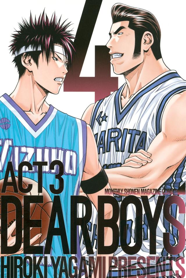 DEAR BOYS ACT3(4)