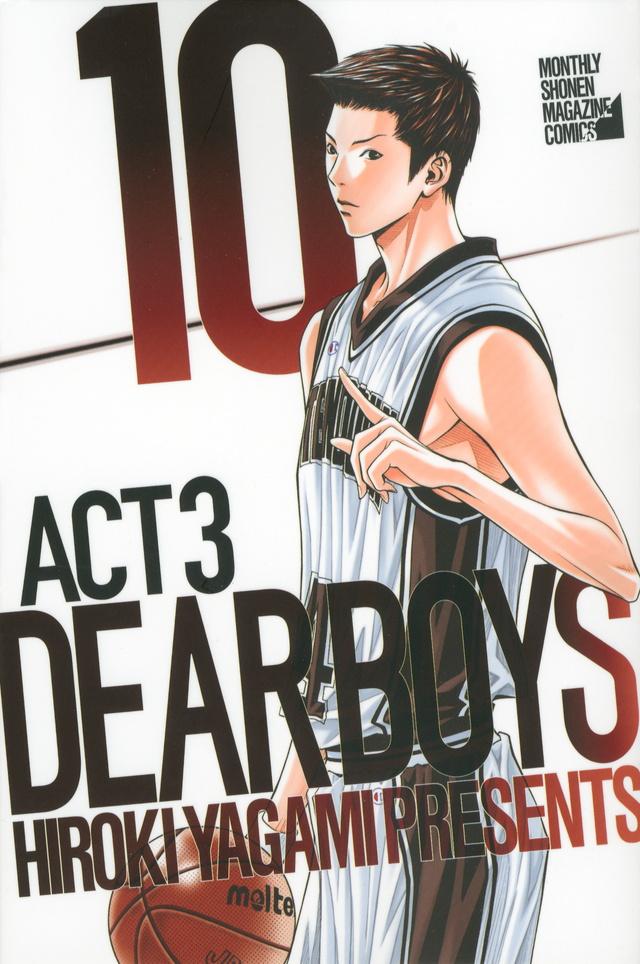 DEAR BOYS ACT3(10)