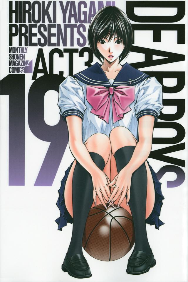 DEAR BOYS ACT3(19)