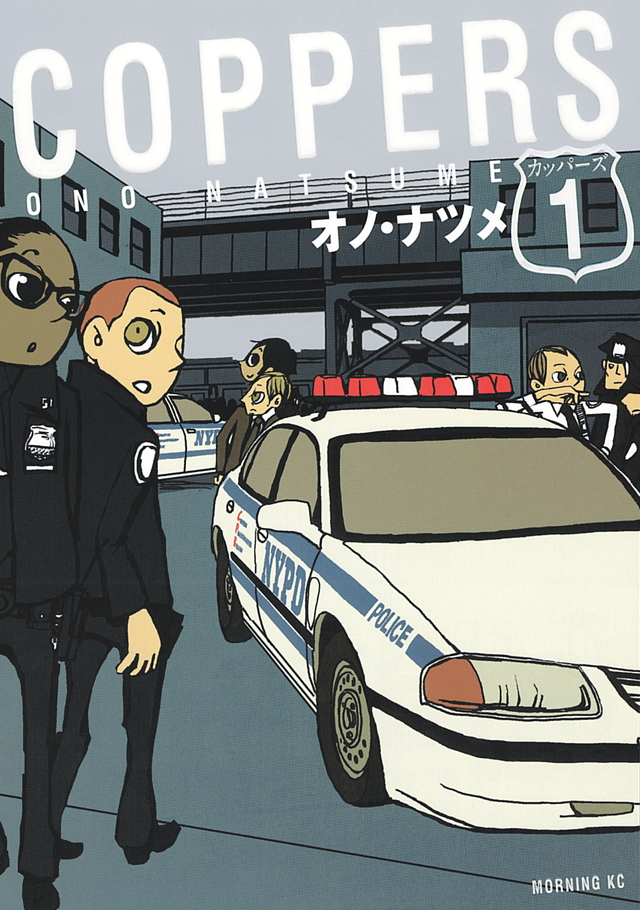 COPPERS [カッパーズ]