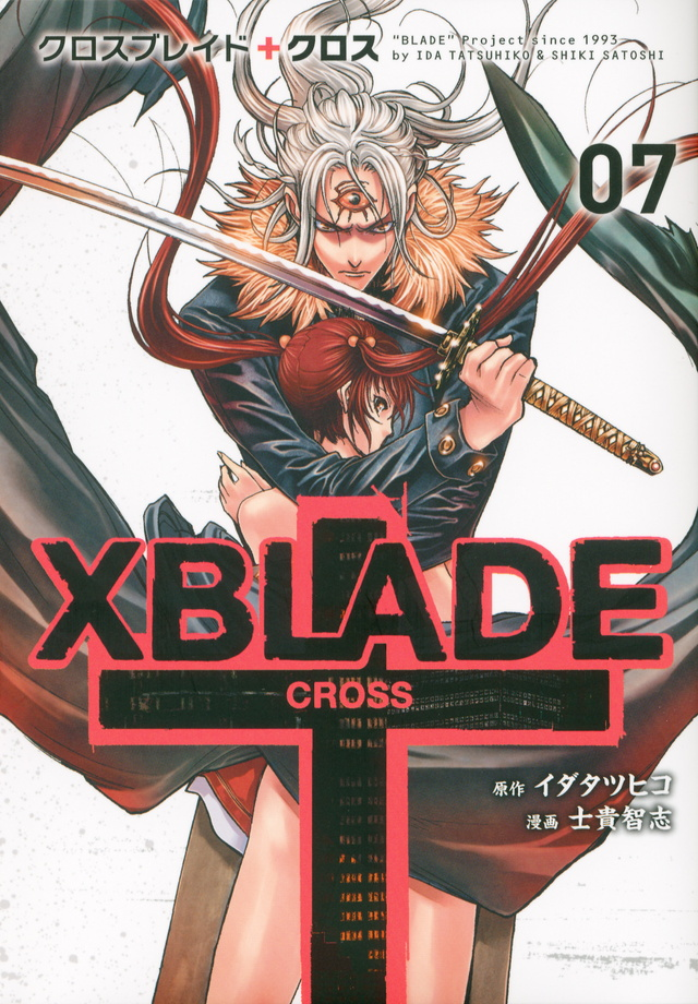 XBLADE + -CROSS-(7)