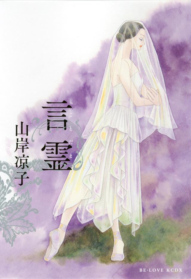 http://kc.kodansha.co.jp/title?code=1000006295