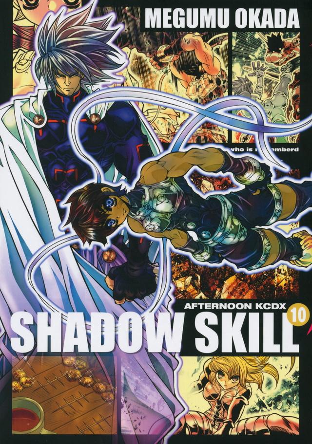 SHADOW SKILL(10)