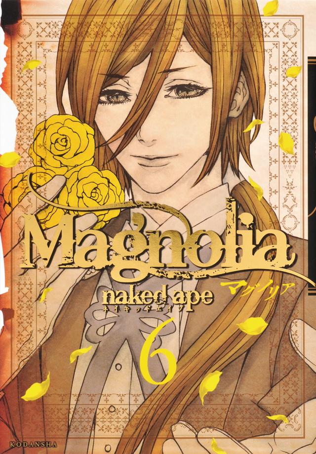 Magnolia(6)