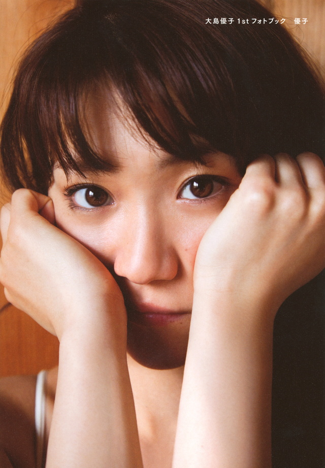 大島優子の画像 p1_8