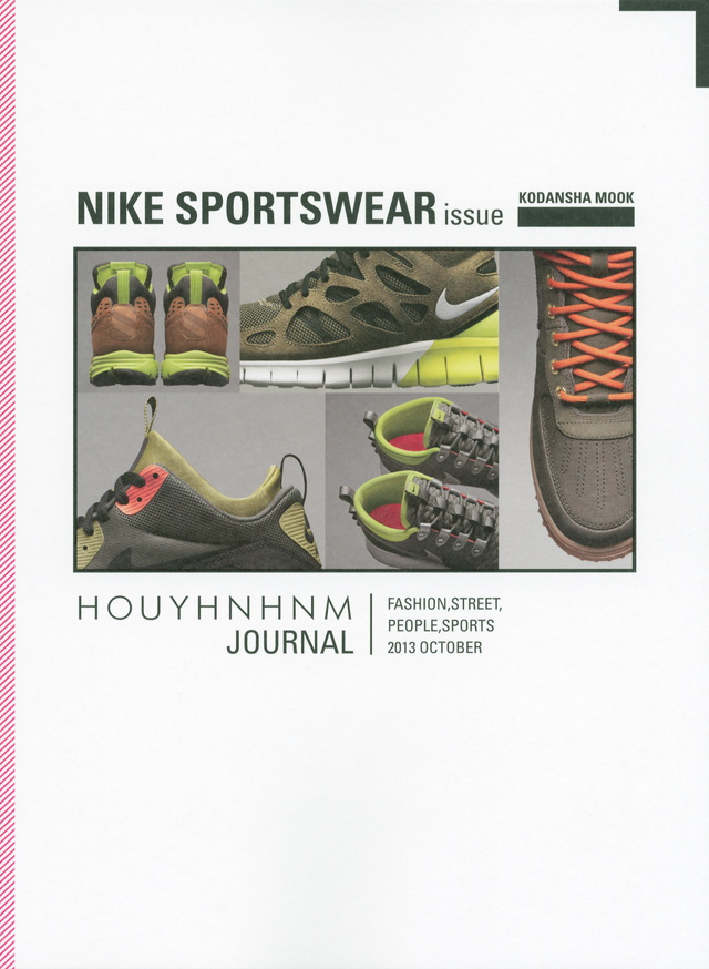 HOUYHNHNM JOURNAL NIKE SPORTSWEAR issue