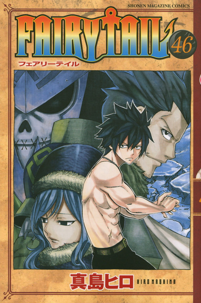 FAIRY TAIL(46)