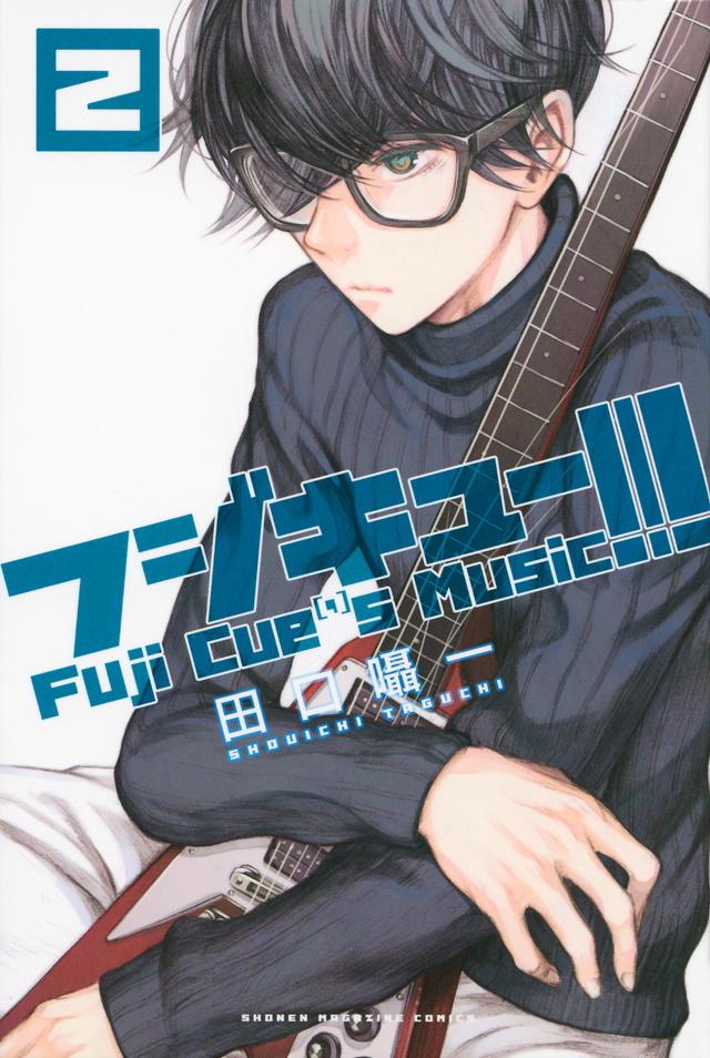 フジキュー!!! ~Fuji Cue's Music~(2)