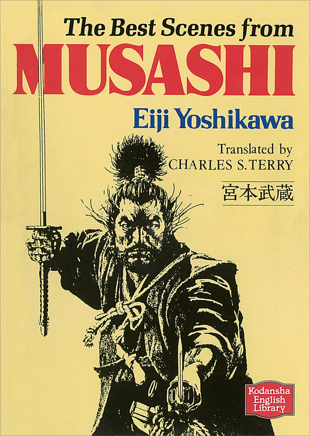 The Best Scenes from MUSASHI 宮本武蔵