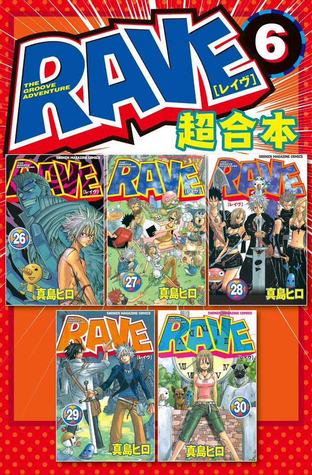 RAVE(6)