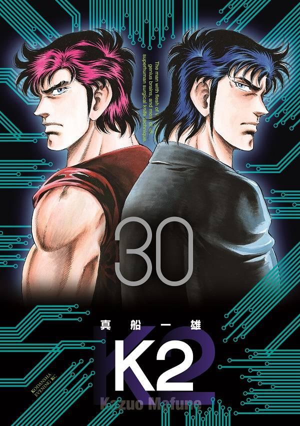 K2(30)