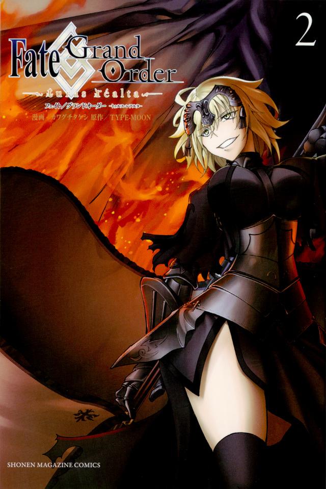 Fate/Grand Order-turas realta-(2)