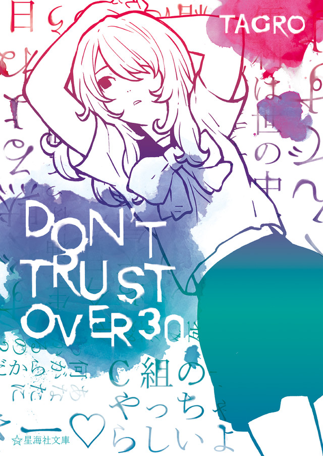 DON'T TRUST OVER 30