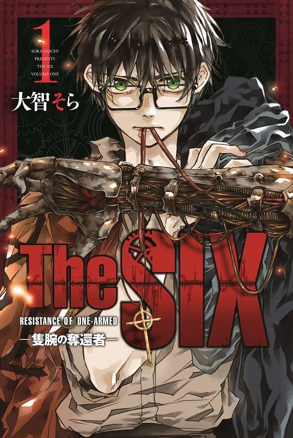 The SIX‐隻腕の奪還者‐(1)