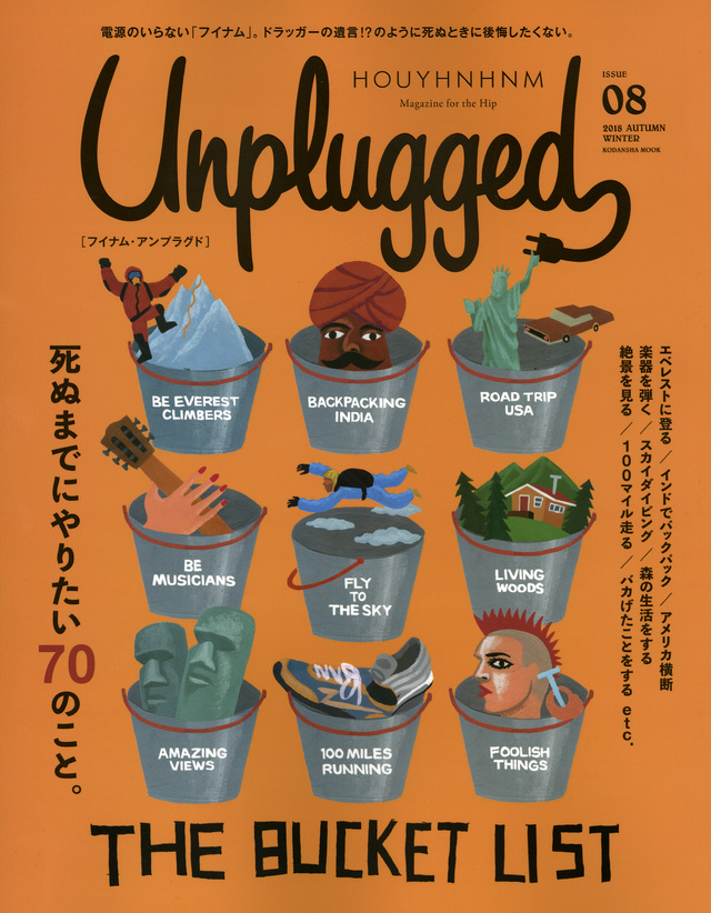 HOUYHNHNM Unplugged ISSUE 08 2018 AUTUMN WINTER