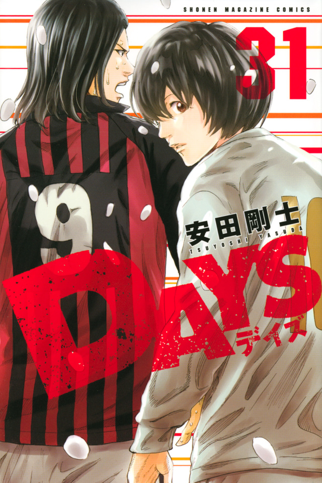 DAYS(31)