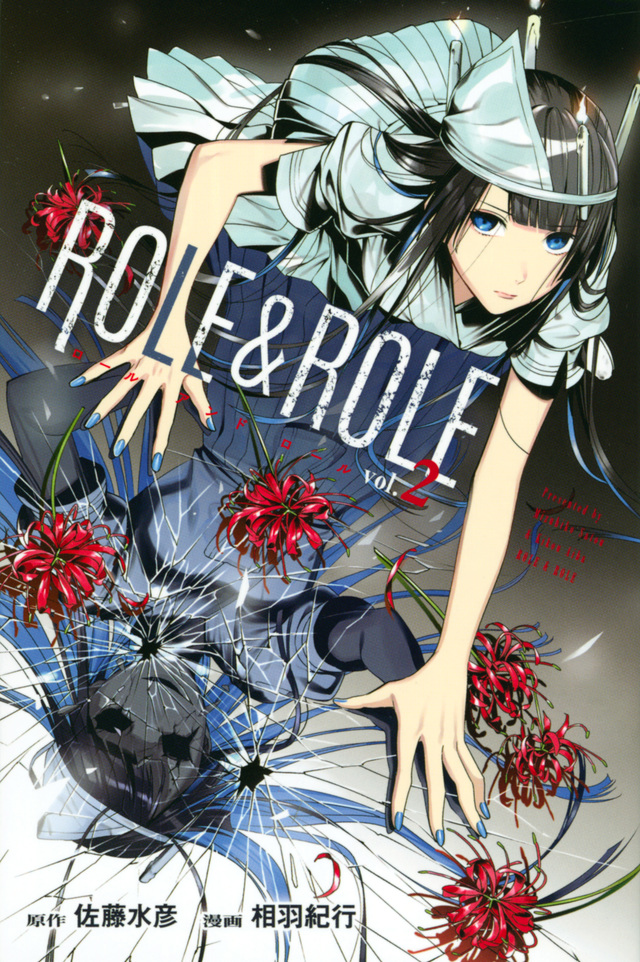 ROLE&ROLE(2)