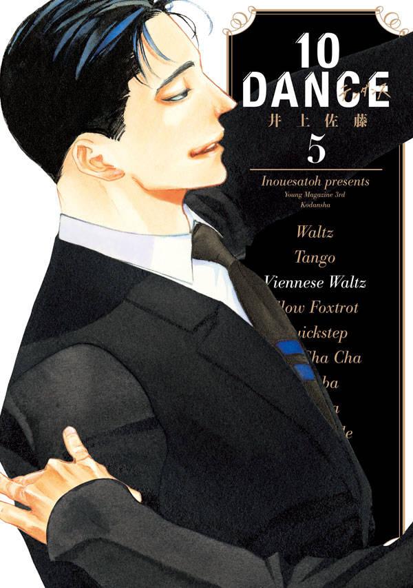 10DANCE(5)