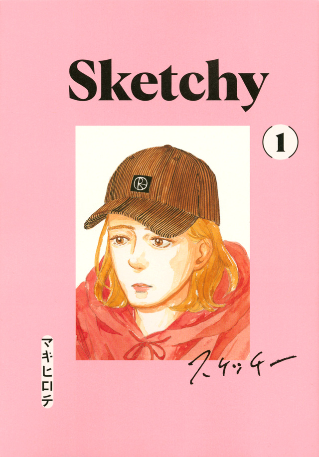 SKETCHY(1)