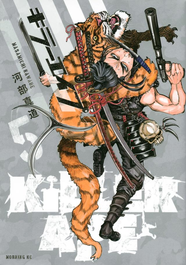 KILLER APE(5)
