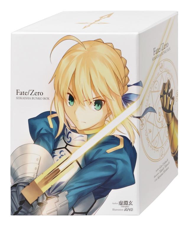 Fate/Zero全6巻セット